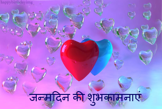 Love Greeting Card Messages In Hindi Fire Valentine All About Love