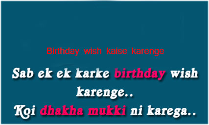 birthday-jokes-sms