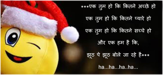Funny-birthday-wishes-hindi