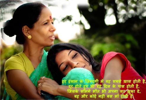 Happy-Birthday-mom-whatsapp-status