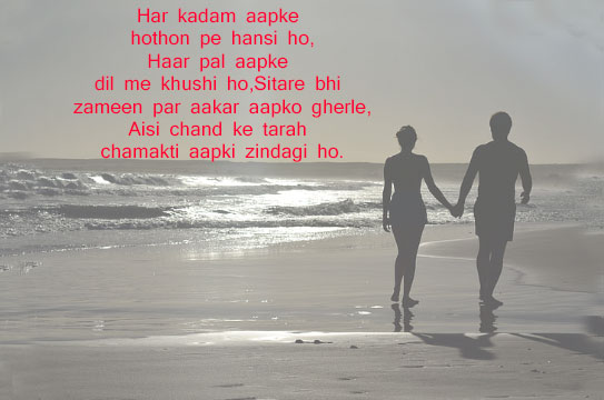 happy-birthday-shayari-in-hindi-for-girlfriend