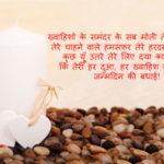 Top 50 Birthday status in hindi - दिल को छू लेने वाले स्टेटस