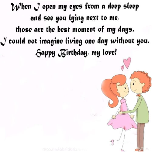 Happy Birthday Husband messages with pictures