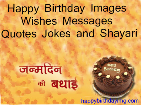 Happy-birthday-images