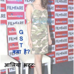 Alia bhatt jokes - Funny Humor jokes