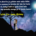 Birthday status for girlfriend in Hindi - Lover status