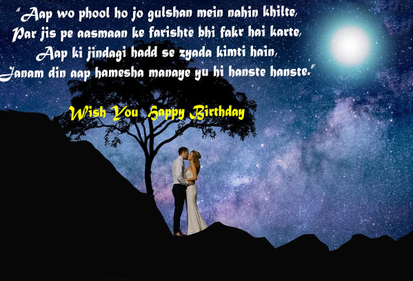 Birthday-status-for-girlfriend-in-Hindi