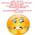 Girlfriend boyfriend jokes in hindi veg Non veg jokes