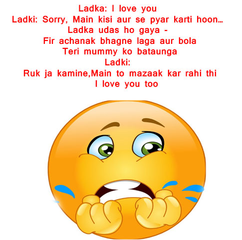 Girlfriend-boyfriend-jokes-in-hindi