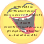 50+ Santa banta jokes in hindi - Majedar chutkule