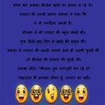 Akbar Birbal jokes in Hindi - अकबर बिरबल जोक्स - Hindi Jokes