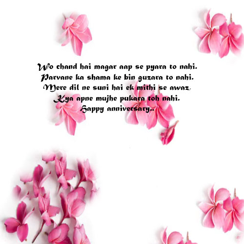 Anniversary shayari for parents in hindi