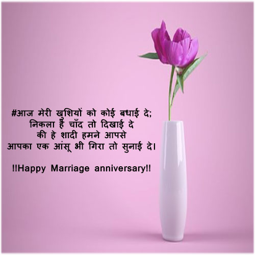 Anniversary wishes for husband images pics pictures photo wallpapers