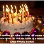 541+ Birthday images for brother from sister & Brother