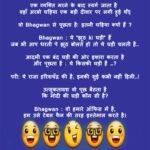 Modi jokes in Hindi - Narendra modi Chutkule - Funny Jokes