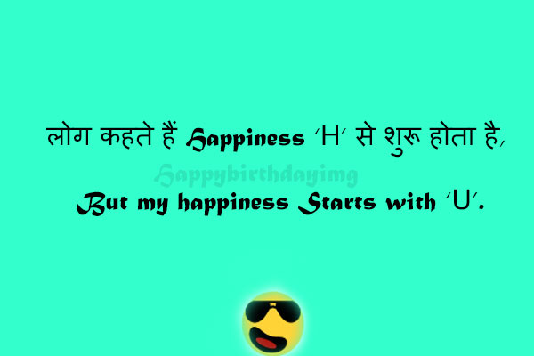 Pick-up-lines-in-Hindi-to-impress-Girl,-friends,-Lover,-wife