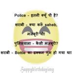Sharabi jokes in Hindi - शराबी जोक्स - हिंदी चुटकुले - Funny Jokes