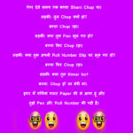 Jokes for kids in Hindi - Kids Jokes - Children Jokes - चुटकुले