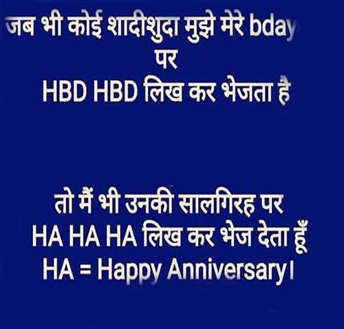 wedding anniversary quotes funny