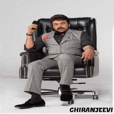 CHIRANJEEVI PHOTOS PICS IMAGES WALLPAPER FREE DOWNLOAD
