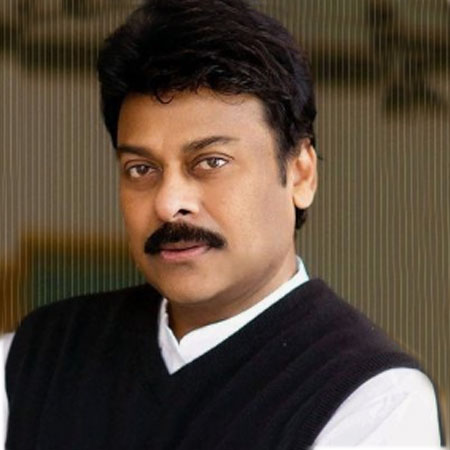 CHIRANJEEVI PHOTOS IMAGES DOWNLOAD