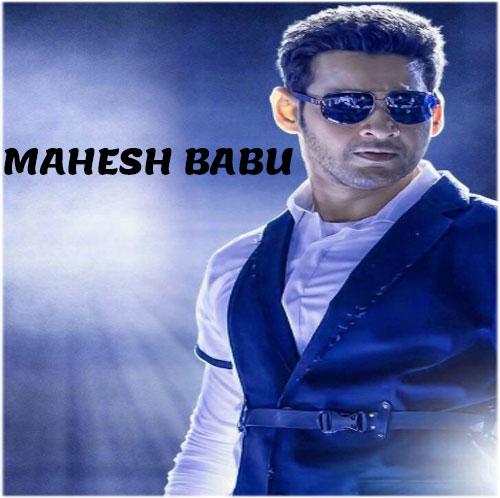 Mahesh Babu Images hd