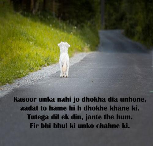 Sad DP for whatsapp profile in Hindi Free HD