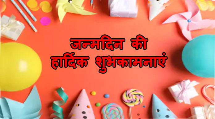 Happy birthday status hindi whatsapp facebook Instagram