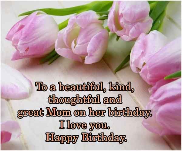 Bday Message to a Mother