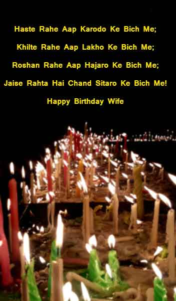 Birthday Wali Shayari